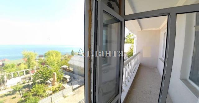 Продается 3-комнатная квартира на ул. Ветровая — 96 000 у.е.