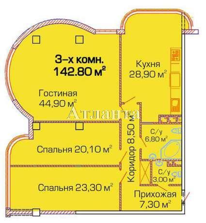 Продается 3-комнатная квартира на ул. Люстдорфская Дорога — 110 000 у.е.