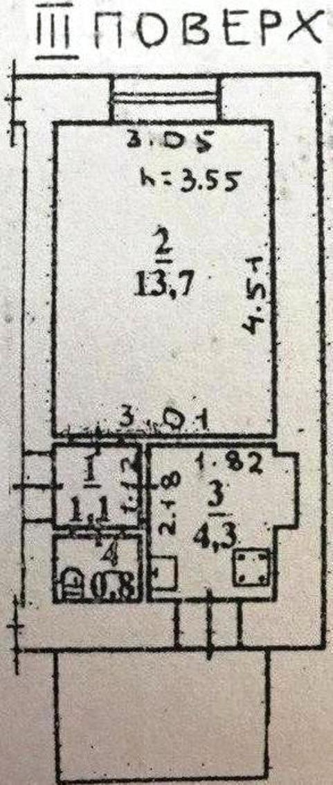 Продается 1-комнатная квартира на ул. Щепкина — 46 000 у.е. (фото №6)