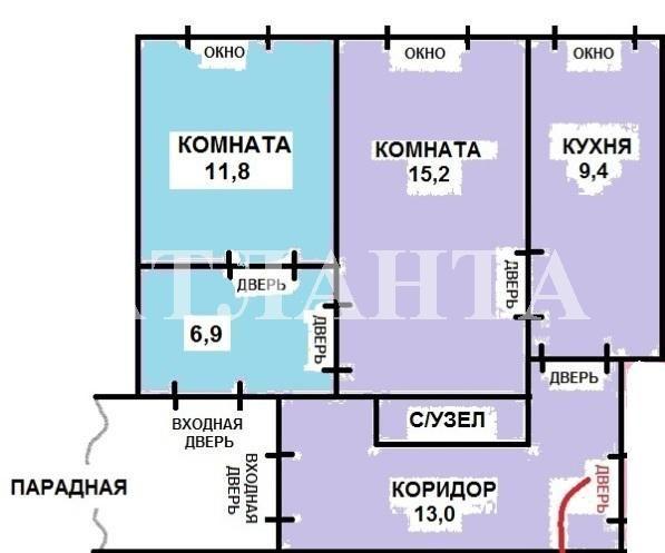 Продается 2-комнатная квартира на ул. Гордиенко Яши — 33 000 у.е. (фото №7)