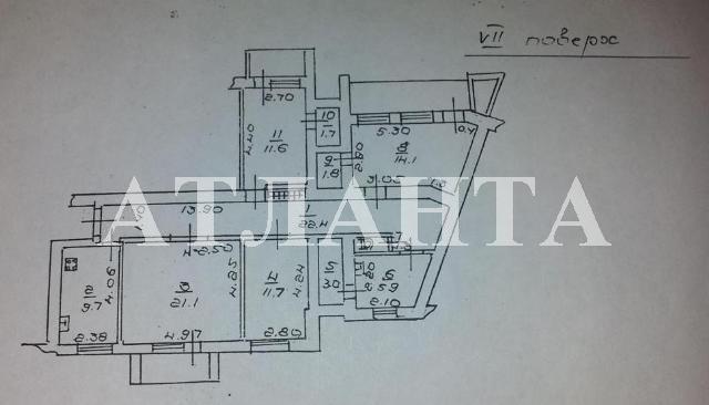 Продается 4-комнатная квартира на ул. Михайловская Пл. — 75 000 у.е. (фото №2)