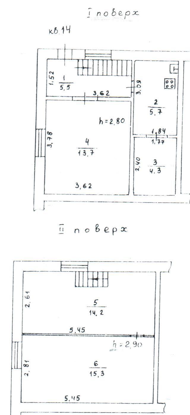 Продается 3-комнатная квартира в новострое на ул. Болгарская — 48 000 у.е. (фото №4)