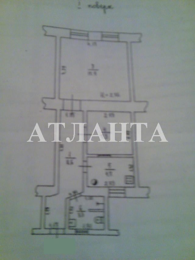 Продается 2-комнатная квартира на ул. Гордиенко Яши — 22 000 у.е. (фото №5)