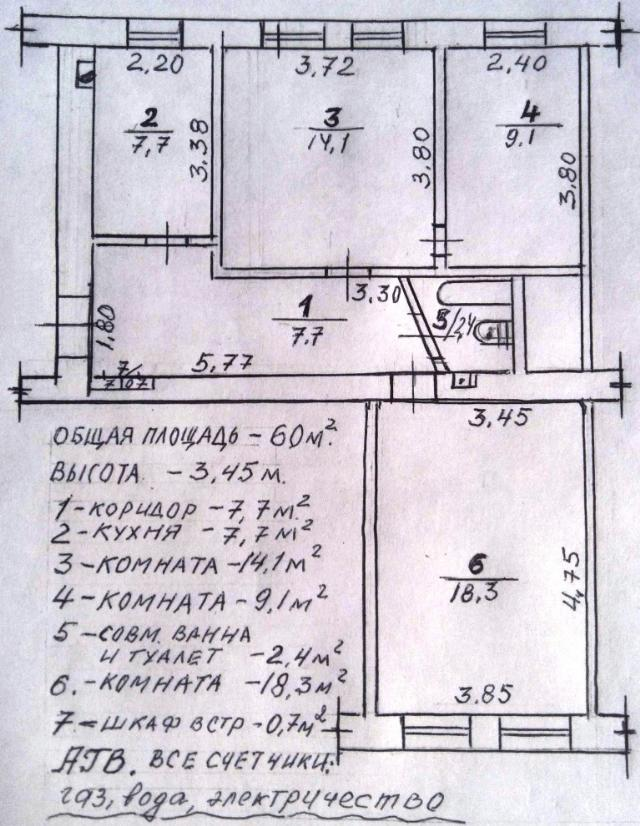 Продается 3-комнатная квартира на ул. Средняя — 38 000 у.е. (фото №8)