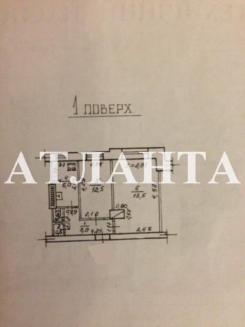 Продается 2-комнатная квартира на ул. Малая Арнаутская — 50 000 у.е. (фото №7)
