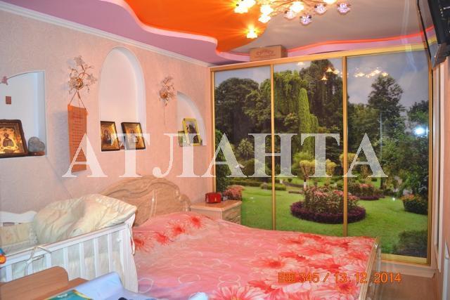 Продается 2-комнатная квартира на ул. Успенская — 55 000 у.е.