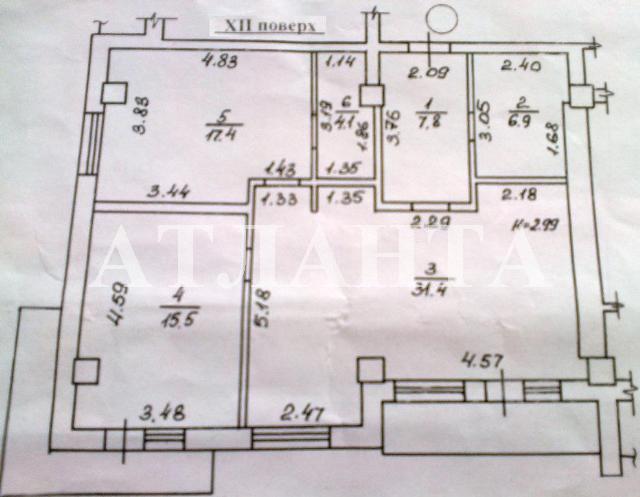 Продается 2-комнатная квартира на ул. Пишоновская — 90 000 у.е.