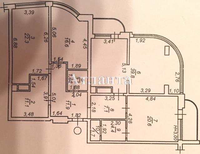 Продается 3-комнатная квартира на ул. Литературная — 350 000 у.е. (фото №8)