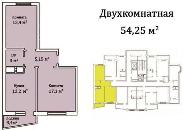 Продается 2-комнатная квартира в новострое на ул. Бочарова Ген. — 32 000 у.е. (фото №3)