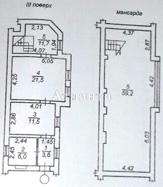 Продается Многоуровневая квартира на ул. Богданова Пер. — 53 000 у.е. (фото №15)