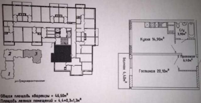 Продается 1-комнатная квартира в новострое на ул. Среднефонтанская — 39 000 у.е.
