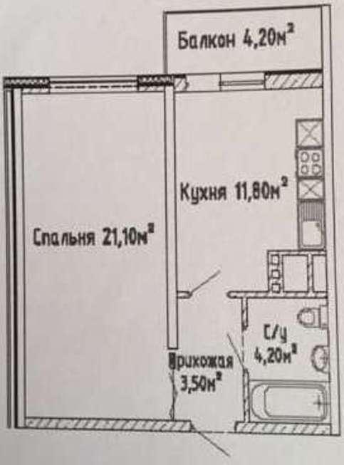 Продается 1-комнатная квартира в новострое на ул. Среднефонтанская — 40 500 у.е.