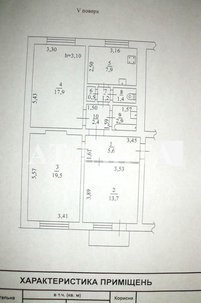 Продается 3-комнатная квартира на ул. Хмельницкого Богдана — 60 000 у.е. (фото №8)