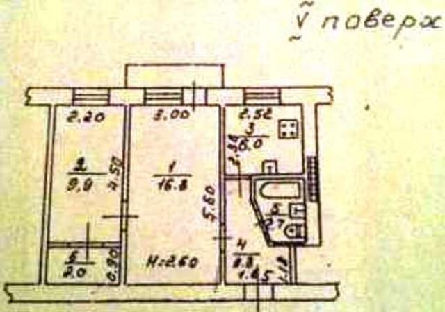 Продается 2-комнатная квартира на ул. Среднефонтанская — 35 000 у.е. (фото №6)