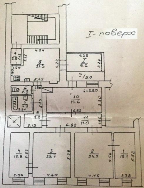 Продается 5-комнатная квартира на ул. Пастера — 200 000 у.е.