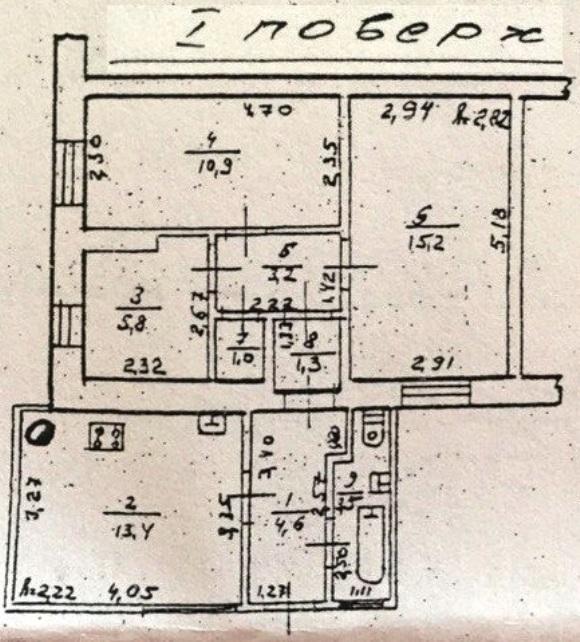 Продается 3-комнатная квартира на ул. Зоопарковая — 55 000 у.е.