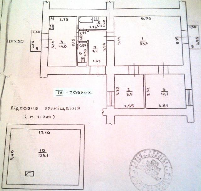 Продается 3-комнатная квартира на ул. Соборная Пл. — 280 000 у.е. (фото №10)