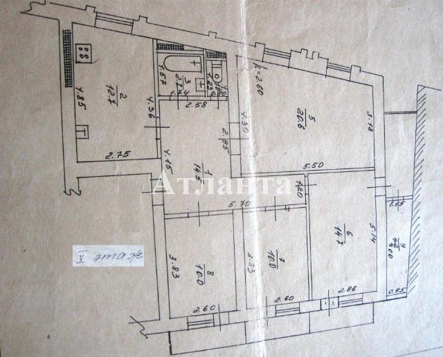 Продается 4-комнатная квартира на ул. Южная — 90 000 у.е.