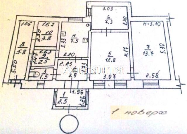 Продается 3-комнатная квартира на ул. Канатная — 47 000 у.е. (фото №9)