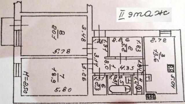 Продается 2-комнатная квартира на ул. Пантелеймоновская — 75 000 у.е. (фото №10)