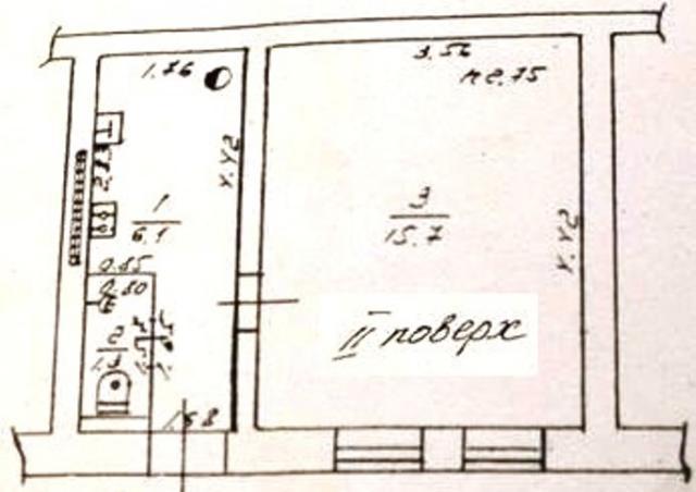 Продается 1-комнатная квартира на ул. Ватутина Ген. — 17 000 у.е. (фото №9)