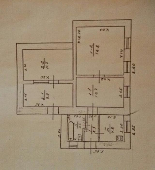 Продается 3-комнатная квартира на ул. Балковская — 25 000 у.е.