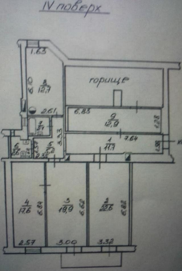 Продается 3-комнатная квартира на ул. Лермонтовский Пер. — 99 000 у.е. (фото №4)