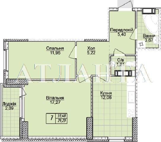 Продается 2-комнатная квартира в новострое на ул. Жаботинского — 38 000 у.е. (фото №3)