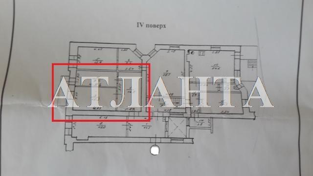 Продается 1-комнатная квартира на ул. Пантелеймоновская — 31 000 у.е. (фото №6)