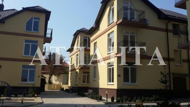 Продается 1-комнатная квартира на ул. Академика Вильямса — 26 900 у.е.