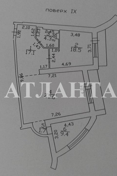 Продается 1-комнатная квартира на ул. Левитана — 70 000 у.е. (фото №7)