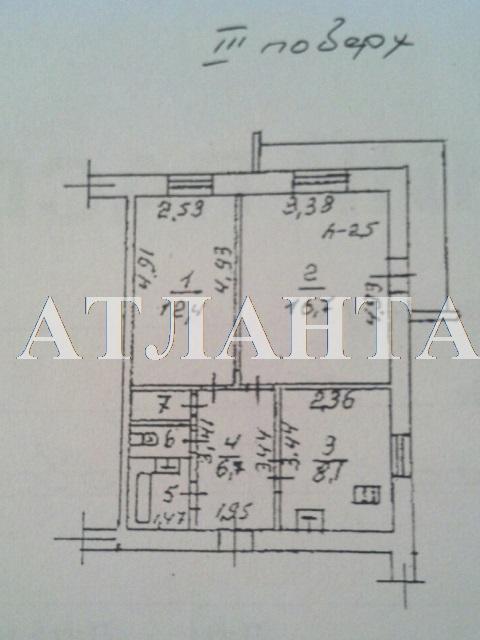 Продается 2-комнатная квартира на ул. Ильфа И Петрова — 38 000 у.е. (фото №4)