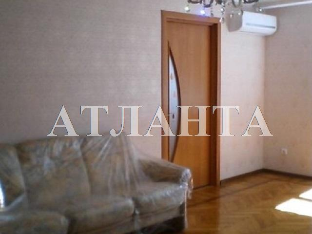 Продается 3-комнатная квартира на ул. Кармена Романа — 65 000 у.е.