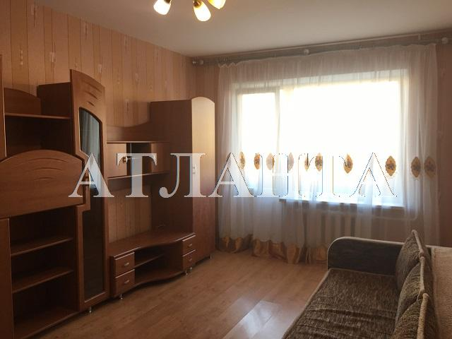 Продается 1-комнатная квартира на ул. Люстдорфская Дорога — 36 500 у.е.