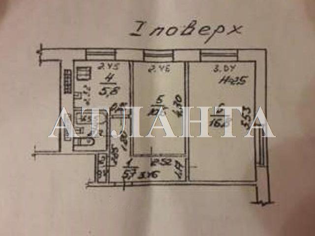 Продается 2-комнатная квартира на ул. Героев Пограничников — 44 000 у.е. (фото №6)