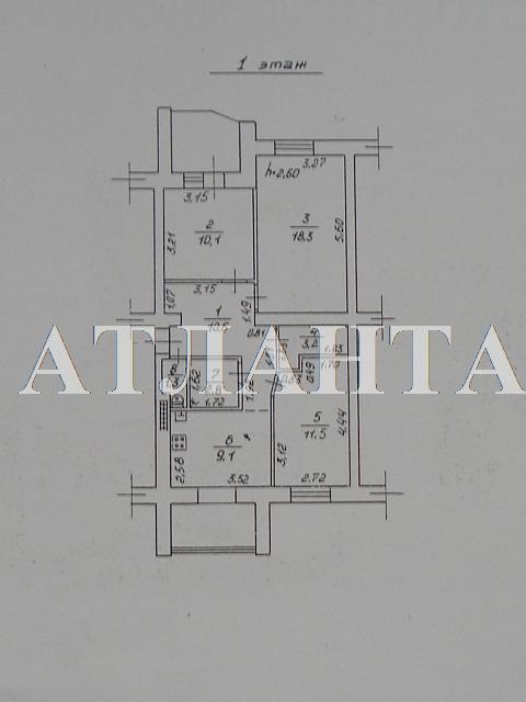 Продается 3-комнатная квартира на ул. Средняя — 69 000 у.е. (фото №13)