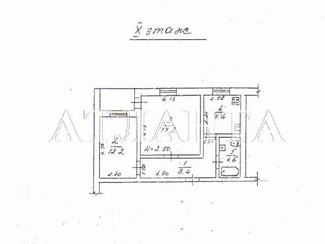 Продается 2-комнатная квартира на ул. Ильфа И Петрова — 38 900 у.е. (фото №11)