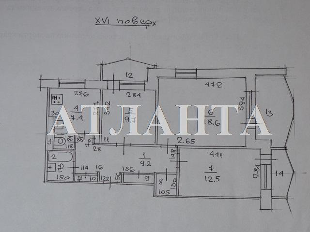 Продается 3-комнатная квартира на ул. Академика Вильямса — 58 000 у.е. (фото №14)