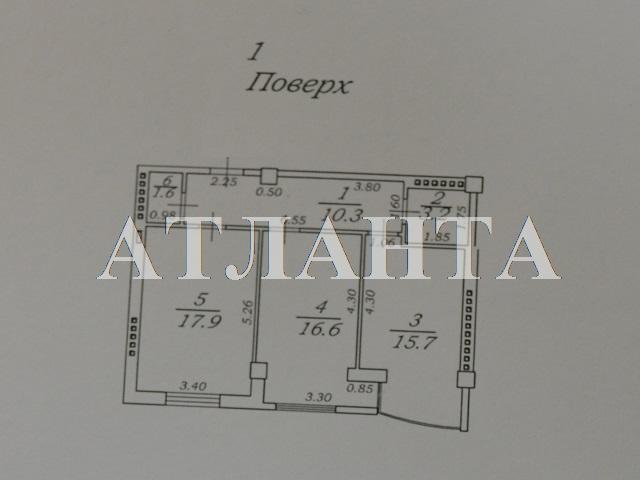 Продается 2-комнатная квартира на ул. Пригородская — 50 000 у.е. (фото №10)