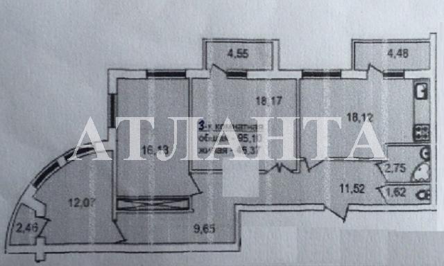 Продается 3-комнатная квартира в новострое на ул. Педагогическая — 80 000 у.е. (фото №10)