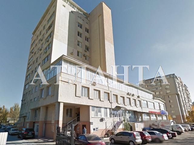 Продается 3-комнатная квартира на ул. Франко Ивана — 85 500 у.е.