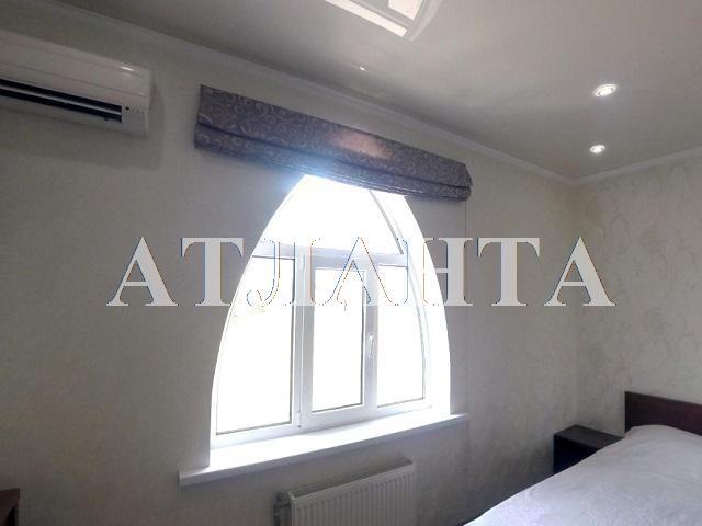 Продается 1-комнатная квартира на ул. Пригородская — 40 000 у.е.