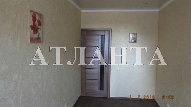 Продается 2-комнатная квартира на ул. Пригородская — 50 000 у.е.