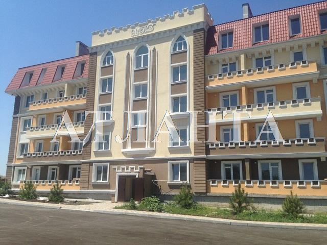 Продается 2-комнатная квартира на ул. Пригородская — 32 000 у.е.