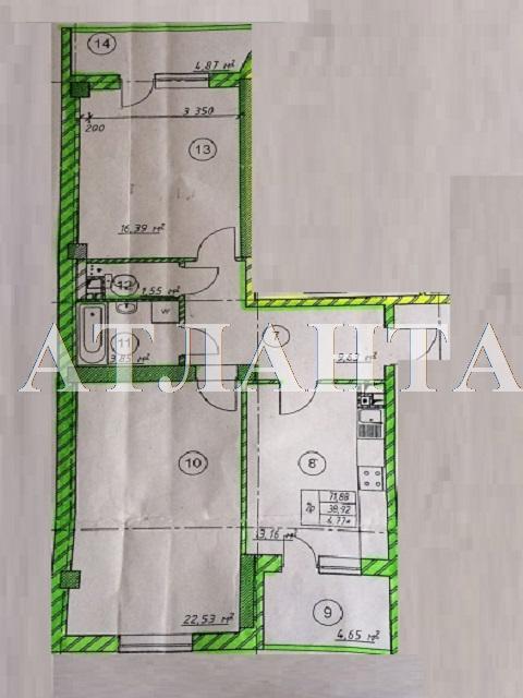Продается 2-комнатная квартира в новострое на ул. Маршала Жукова — 49 700 у.е. (фото №5)