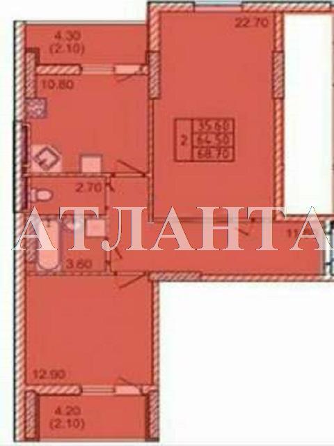 Продается 2-комнатная квартира в новострое на ул. Радужный М-Н — 45 000 у.е. (фото №2)