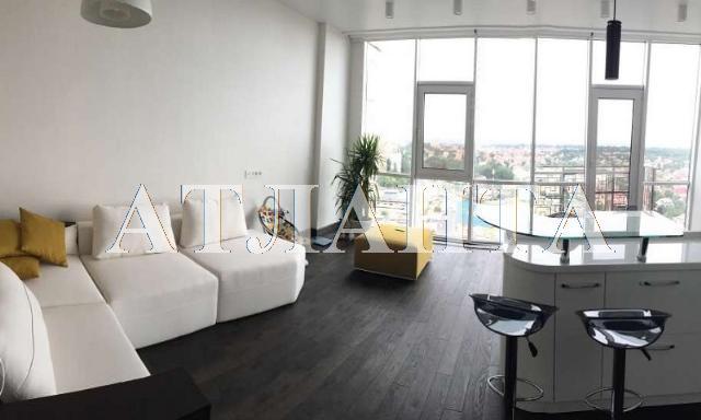 Продается 2-комнатная квартира на ул. Жемчужная — 120 000 у.е.
