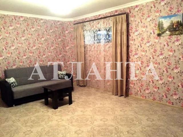 Продается 3-комнатная квартира на ул. 7-Я Улица — 31 000 у.е.