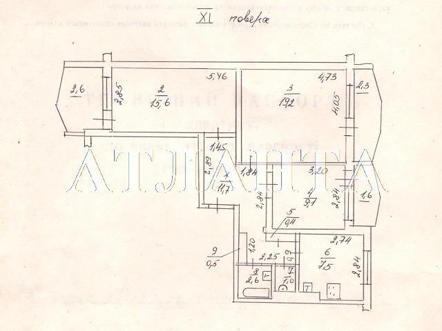Продается 3-комнатная квартира на ул. Академика Вильямса — 50 000 у.е. (фото №21)