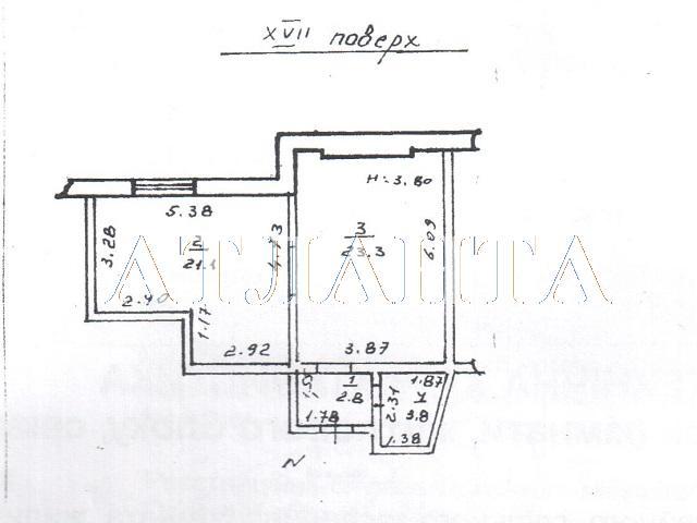Продается 1-комнатная квартира на ул. Сабанский Пер. — 80 000 у.е. (фото №5)